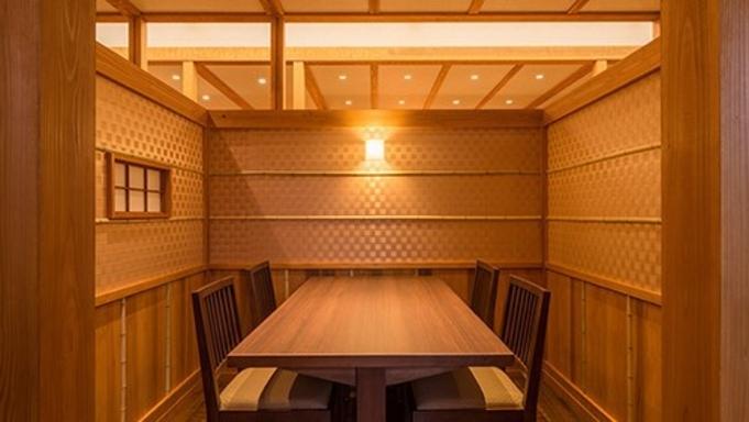 【年末年始★早期予約】◆最大¥5,000引◆《30日前の予約》でお得な鳴子旅♪夕食時、飲み放題付き★