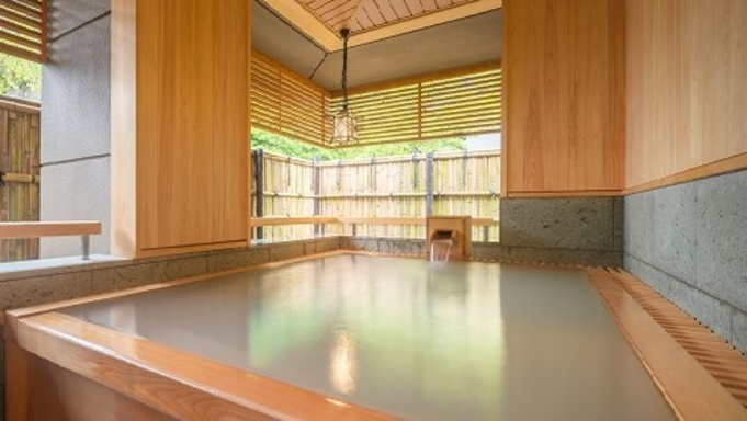 【日帰り★3時間デイユース】アーリーチェックインで無料貸切風呂を優先利用♪