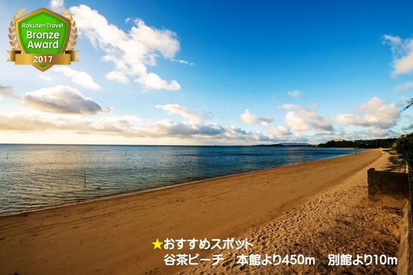 <さき楽120>早めのご予約でお得にステキな沖縄旅行♪広々お部屋でゆったりステイ!朝食付