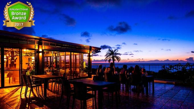 【直前割】夕陽を見ながら仲間や家族と楽しくBBQディナープラン◎朝夕2食付