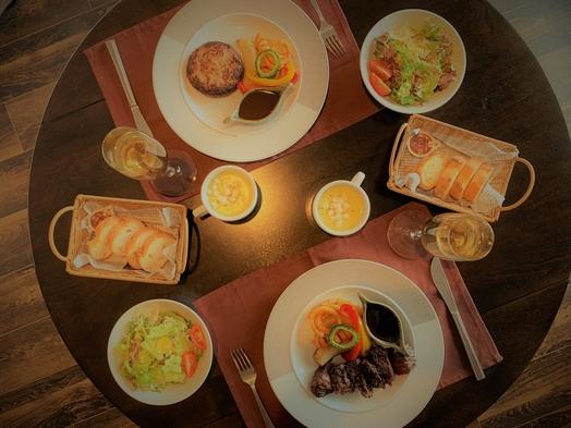 <お部屋食プラン>メインのお肉が選べるステーキディナー〇朝夕2食付