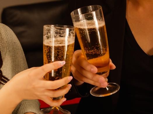 ★アニバーサリーお祝いプラン♪ケーキ&スパークリングワイン付き!★