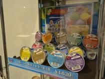ブルーシールアイスクリームギフトセット