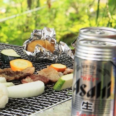 【昼BBQ】大自然の中でお昼にBBQ!夜はカジュアルフレンチを堪能♪一日一組限定   1泊3食付