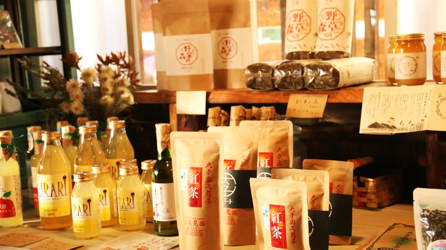 【daigo cafe】おみやげコーナー 旅の思い出に