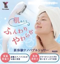女性用シャワーブースにナノバブルシャワーを導入!