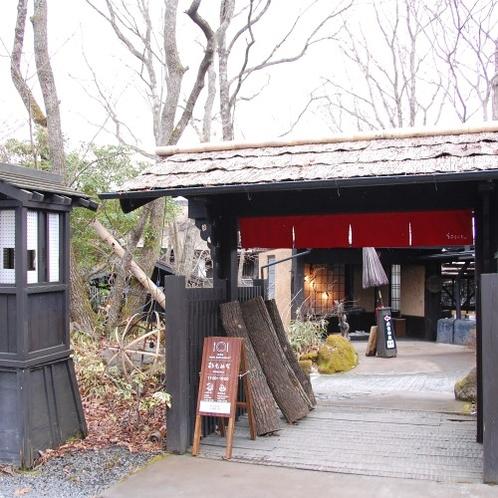 【姉妹店/彩もみぢ】 彩もみぢは立寄湯と食事処とがございます。あか牛丼やお蕎麦などを提供しております