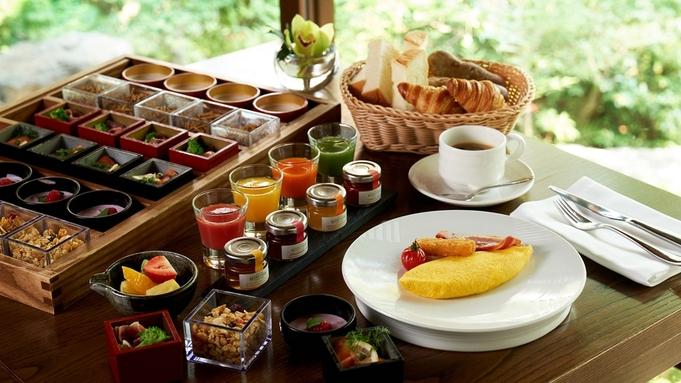 【朝食付き】嵐山の絶景を眺めながらの快適なステイ