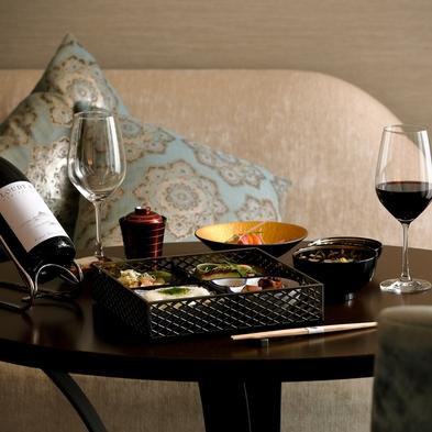 【お部屋でゆったり】インルームディナーとボトルワイン付き宿泊プラン