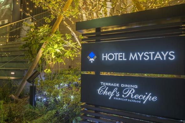 【レッツ富士♪/夕食付】富士山溶岩プレートで焼いたステーキ食べ放題!65種のバイキング♪