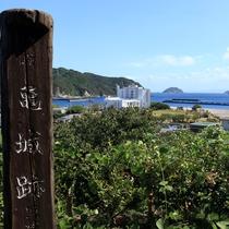 【亀城からの景色】