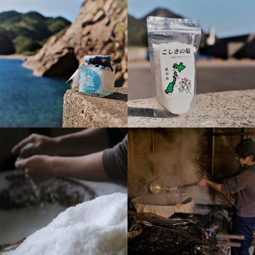 手作り天然ミネラル塩ミネラルと鉄分を含んだこだわりの塩をぜひお土産にどうぞ!!