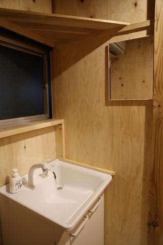 ドミトリールーム 男女兼用にある洗面台