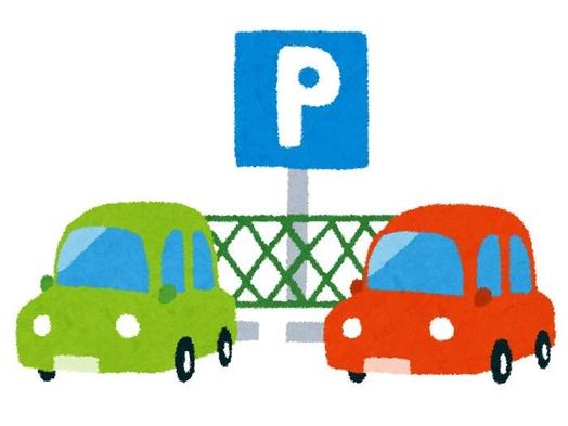 車でも安心!駐車券付きプラン