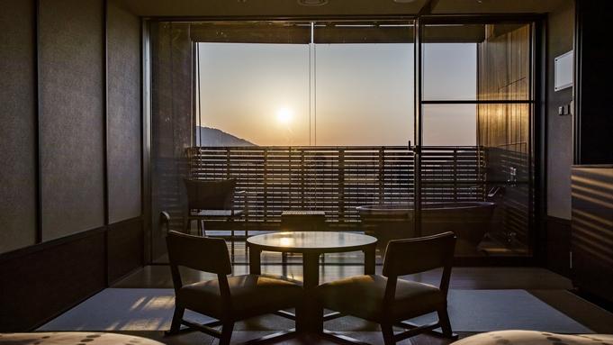 【迎賓館前半/松阪牛の鉄板焼ディナー】夕食は国登録有形文化財建造物でおもてなし☆夕朝食付プラン