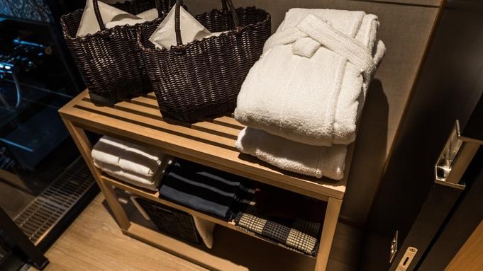 【完全個室!専用露天風呂&夕・朝食もお部屋食】70㎡特別客室「箱根遊山」 安心した寛ぎの旅