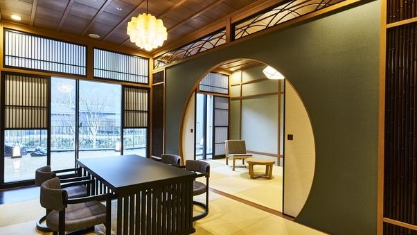 露天風呂付特別客室「箱根遊山」(70平米)