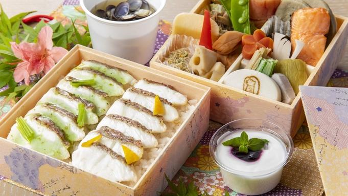 【おこもりプラン2021.7月〜】ご夕食・朝食は天悠特製2段重弁当で3密回避の安心おこもり旅