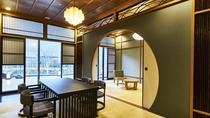 露天風呂付特別室「箱根遊山」 仙石原のお部屋 秋のススキをイメージ
