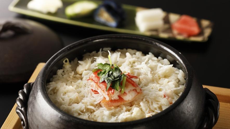 【特別室】蟹の釜炊き2019冬