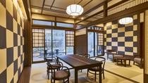 露天風呂付特別室「箱根遊山」小涌谷 大正時代の「ハイカラ」をイメージ