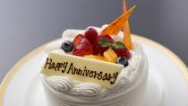 【お誕生日特典】オリジナルホールケーキ