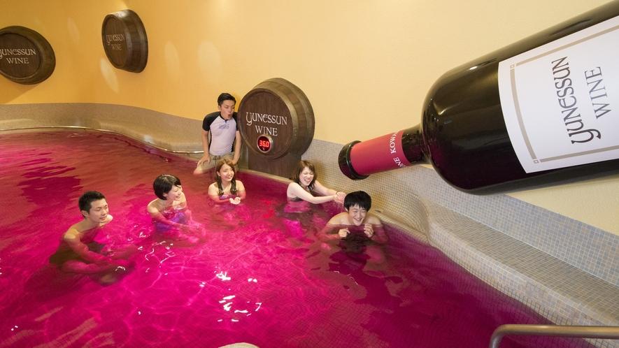 ユネッサン ワイン