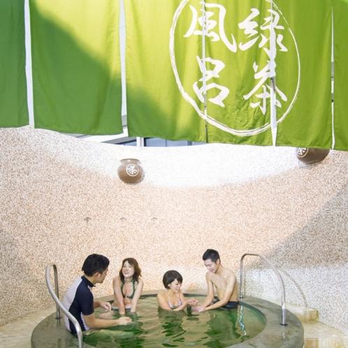 ユネッサン 緑茶風呂