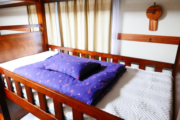 Stay dorm to save your money by Rakuten Japan