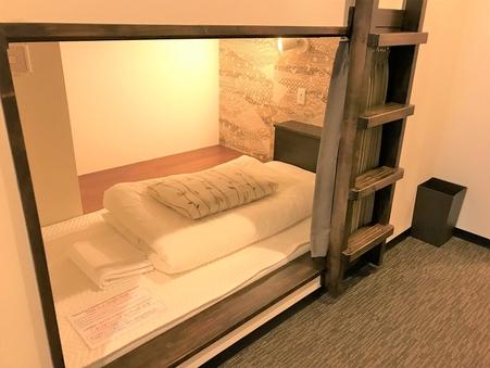 Deluxe Dorm Single Cabin Bed