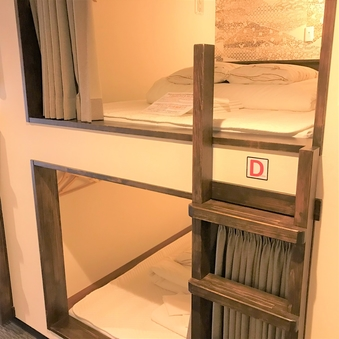 Superior Dorm Double Cabin Bed