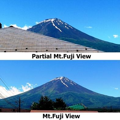 【楽天トラベルセール】夏休み 富士山が見えるお部屋