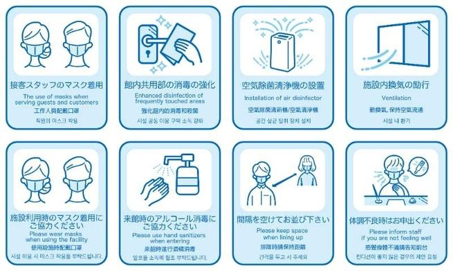 【山梨県民限定】【ポイント10倍】ふと見ると、富士山がデカくてビビる!【富士山が見えるお部屋確約】