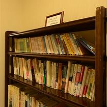 *【本棚】常時約150冊の文庫やエッセイを本棚を用意させて頂いております。