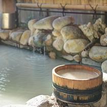 *【温泉】大涌谷からのにごり湯を引き湯した掛け流しの温泉。
