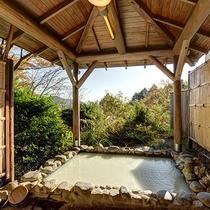 *【貸切露天風呂】季節限定で、離れにある貸切風呂もございます。(要事前問い合わせ)