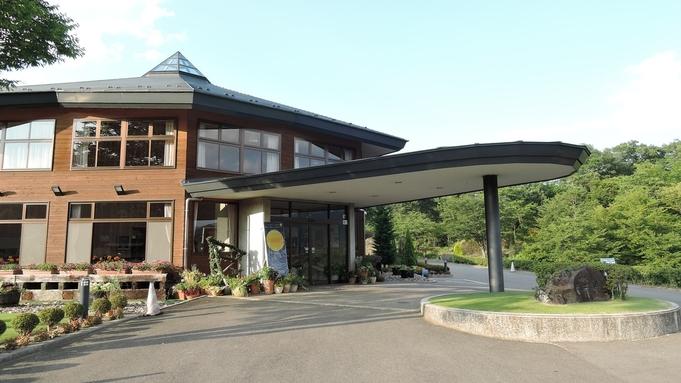 【素泊まり】お食事なしで気軽にステイ♪福島の四季を感じる緑と花の郷&ハーブ風呂で癒しの休日