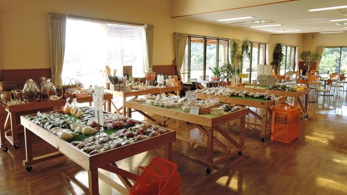 【朝食付】ハーブ風呂とほっこり和定食の朝ごはんで心も体もひと休み♪花の郷の癒しの休日