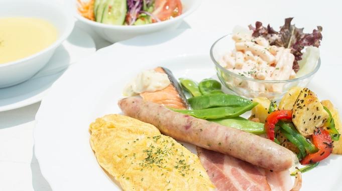 【WEB割・朝食付】迷ったらこちら!シンプル朝食付きプラン(駐車場無料)