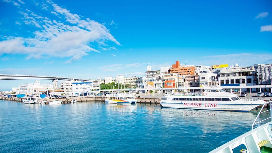 **とまりん(泊ふ頭旅客ターミナル)/当館から車で1時間。座間味島や久米島を結ぶフェリー乗り場。