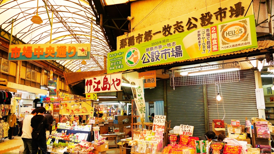 **第一牧志公設市場/沖縄の美味しい食べ物がたくさん!