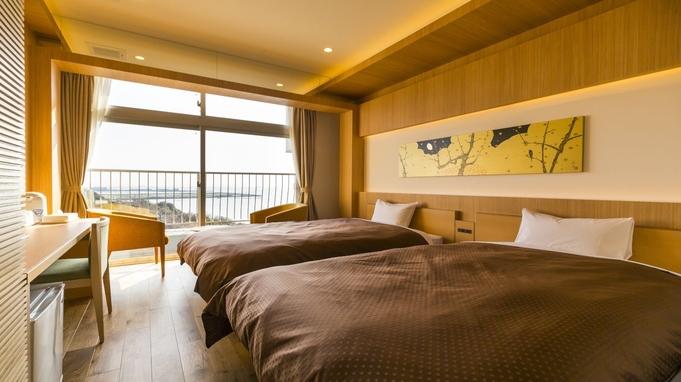 朝はゆっくり眠りたい♪播磨灘の魚介をふんだんに使った新舞子会席【一泊夕食付プラン】