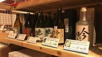 地元酒蔵本田商店コーナーの地酒
