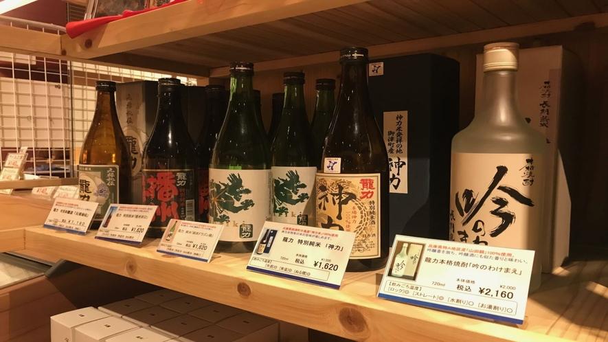 【売店】お酒コーナー