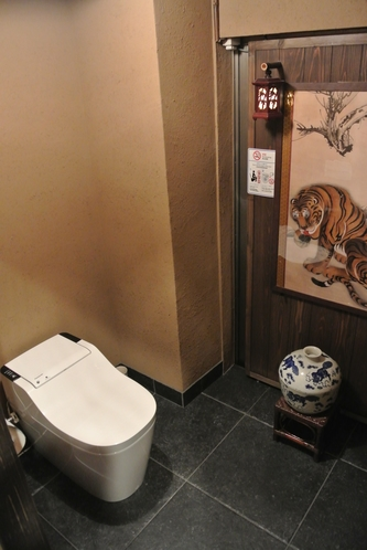 全自動シャワートイレ