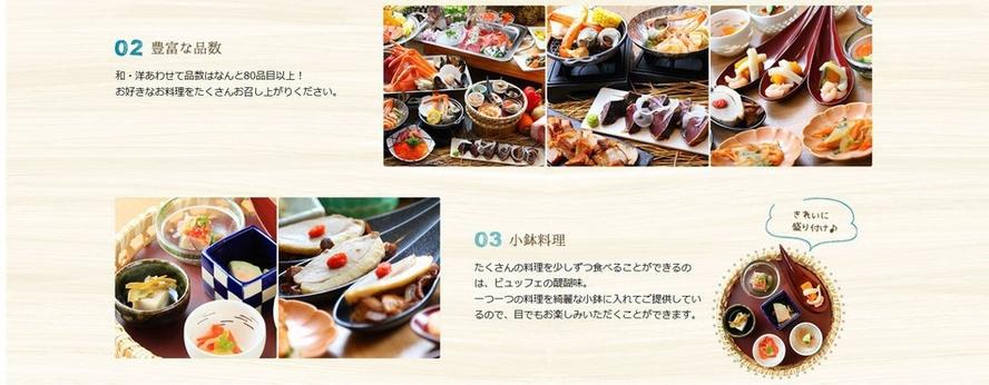 レストラン⑤