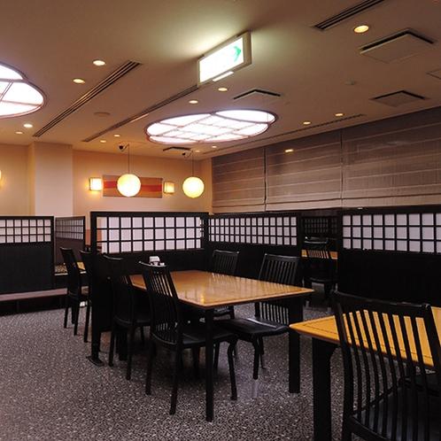 *【館内一例】レストラン錦川