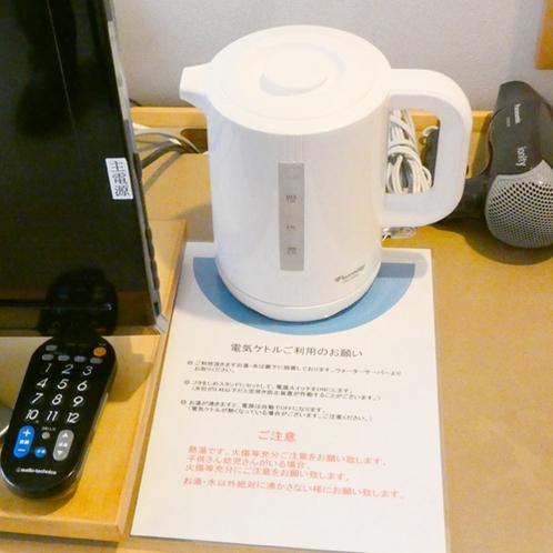 専用のウォーターサーバーは、電気ケトルやコップでご利用くださいませ。