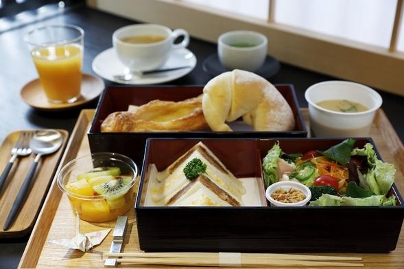 朝食付きプラン 安心の部屋食