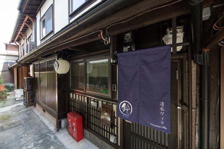 地元になじむ町屋での滞在で、京都での時間をより深いものに。